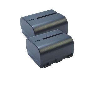 2個セット ビクター(JVC) BN-VF707 互換バッテリー|hori888
