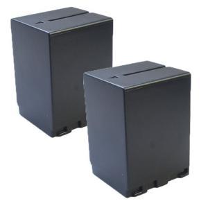 2個セット ビクター(JVC) BN-VF733 互換バッテリー|hori888