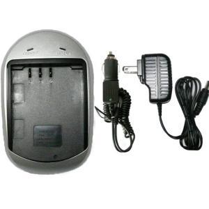 充電器(AC) ビクター(Victor) BN-V107/BN-V114 対応|hori888