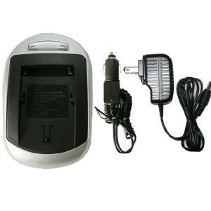 充電器 (AC) ビクター(JVC) BN-V607 / BN-V615対応|hori888