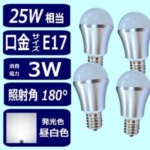 4個セット iieco LED電球 e17 25w相当 昼白色 250lm 消費電力3w 照射角180°|hori888