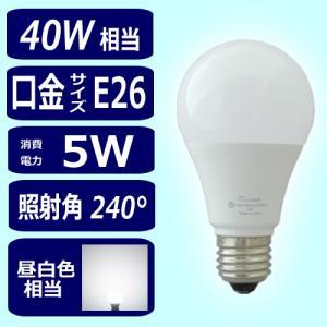 iieco LED電球 e26 40w相当 昼白色 485lm 消費電力5w 照射角240°|hori888