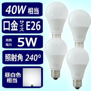 4個セット iieco LED電球 e26 40w相当 昼白色 485lm 消費電力5w 照射角240°|hori888