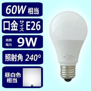 iieco LED電球 e26 60w相当 昼白色 810lm 消費電力9w 照射角240°|hori888