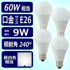 4個セット iieco LED電球 e26 60w相当 昼白色 810lm 消費電力9w 照射角240°|hori888