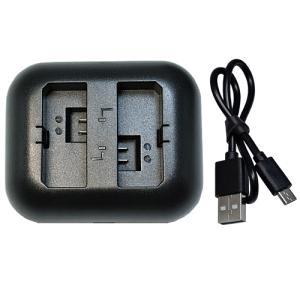 充電器(USBタイプ) キャノン(Canon) LP-E5 対応|hori888