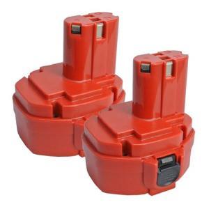 2個セット マキタ(makita) 電動工具用 互換 ニカド バッテリー 14.4V 1.5Ah 1422 対応|hori888