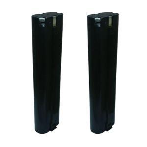 2個セット マキタ(makita) 電動工具用 互換 ニカドバッテリー 9.6V 1.3Ah 9000 9002 対応 (L)|hori888