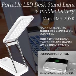 USB出力付 LEDデスクスタンドライト|hori888