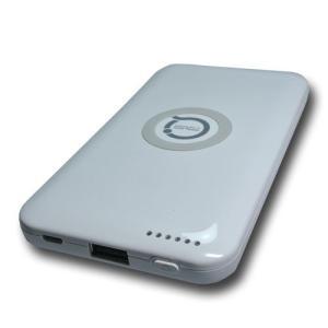 バッテリー内蔵型 Qi チー 規格携帯各種対応 ワイヤレス充電器(コンパクト) 置くだけ充電対応|hori888