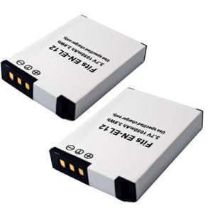 2個セット ニコン(Nikon) EN-EL12 互換バッテリー|hori888
