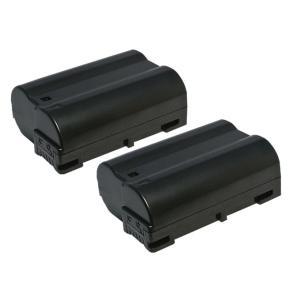 2個セット ニコン(Nikon) EN-EL15 互換バッテリー|hori888