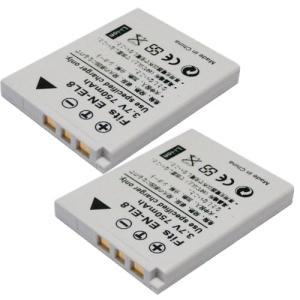2個セット ニコン(Nikon) EN-EL8 互換バッテリー|hori888
