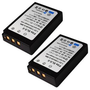 2個セット オリンパス(OLYMPUS) BLS-5 互換バッテリー|hori888