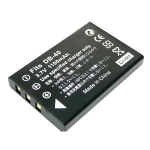 オリンパス(OLYMPUS) Li-20B 互換バッテリー hori888