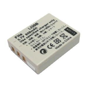 オリンパス(OLYMPUS) Li-30B 互換バッテリー hori888