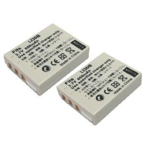 2個セット オリンパス(OLYMPUS) Li-30B 互換バッテリー hori888