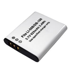 オリンパス(OLYMPUS) Li-50B / リコー(RICOH) DB-100 互換バッテリー hori888