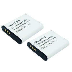 2個セット オリンパス(OLYMPUS) Li-90B 互換バッテリー hori888