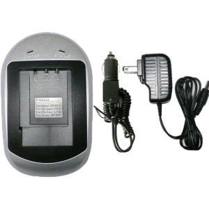 充電器 (AC) オリンパス(OLYMPUS) Li-90B /Li-92B hori888