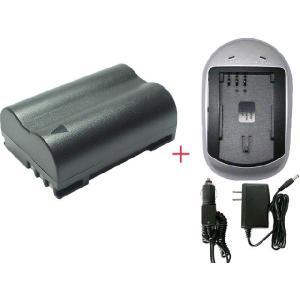 充電器セット オリンパス(OLYMPUS) BLM-1 互換バッテリー + 充電器 (AC) hori888