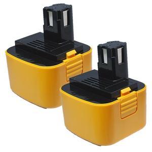 2個セット パナソニック(Panasonic) 電動工具用 ニッケル水素 互換バッテリー 12.0V 3.0Ah EZ9200 EZ9200B EZ9106B対応 hori888