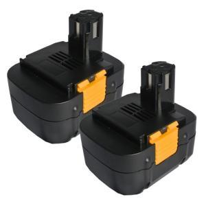 2個セット パナソニック(Panasonic) 電動工具用 ニカド 互換バッテリー 15.6V 2.0Ah EZ9230対応 hori888