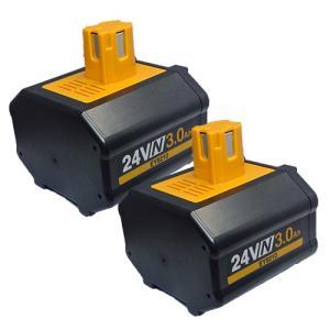 2個セット パナソニック(Panasonic) 電動工具用 ニッケル水素 互換バッテリー 24.0V 3.0Ah EZ9210対応 hori888