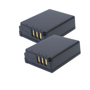2個セット パナソニック(Panasonic) DMW-BCD10 互換バッテリー|hori888