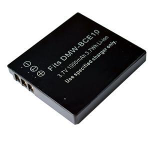パナソニック(Panasonic) DMW-BCE10 互換バッテリー|hori888