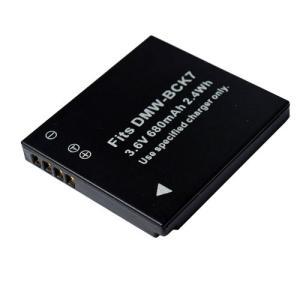 パナソニック(Panasonic) DMW-BCK7 互換バッテリー|hori888