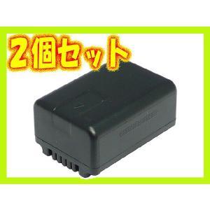 2個セット パナソニック(Panasonic) VW-VBK180-K 互換バッテリー|hori888