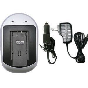 充電器 (AC) パナソニック(Panasonic) VW-VBK180 / VW-VBK360 / VW-VBT190 / VBT380 対応