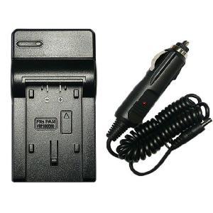 充電器(コンパクトタイプ) パナソニック(Panasonic) VW-VBK180 / VW-VBK360 / VW-VBT190 / VW-VBT380 対応