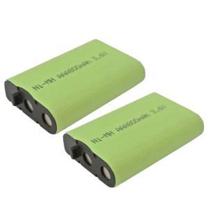 2個セット パナソニック ( Panasonic ) コードレス子機用充電池 KX-FAN51 / HHR-T407 対応互換電池 J003C|hori888