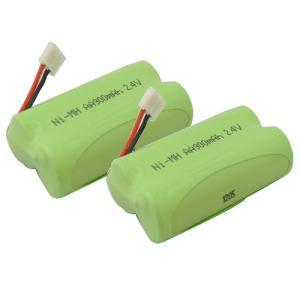 2個セット パナソニック ( Panasonic ) コードレス子機用充電池 KX-FAN37 / HHR-T312 対応互換電池 J004C|hori888