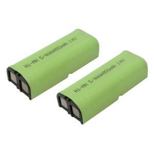 2個セット パナソニック ( Panasonic ) コードレス子機用充電池 KX-FAN52 / HHR-T405 対応互換電池 J006C|hori888
