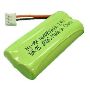 パナソニック ( panasonic ) コードレス子機用充電池 (KX-FAN57 対応互換電池) J023C|hori888