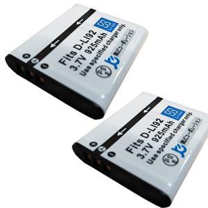 2個セット ペンタックス(PENTAX) D-LI92 互換バッテリー|hori888