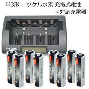 iieco 充電池 単3 充電式電池 8本セット 充電回数約1200回 大容量2600mAh + 充電器 充電池 単1 単2 単3 単4 6P形 対応 RM-39|hori888