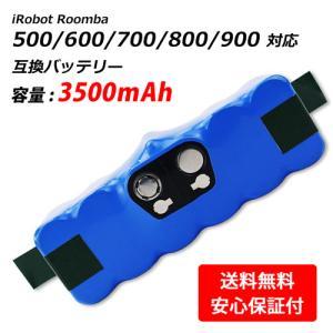 iRobot Roomba ルンバ 500 600 700 シリーズ対応 互換 バッテリー 3500mAh|hori888