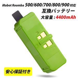 iRobot Roomba ルンバ 500 600 700 800 900シリーズ対応 互換 バッテリー (14.4V / 4.4Ah)|hori888