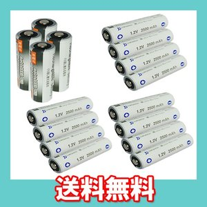 16本セット ニッケル水素充電式電池 単3形 大容量2500mAhタイプ hori888