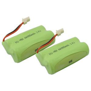 2個セット サンヨー ( SANYO ) コードレス子機用充電池 NTL-14 対応互換電池 J008C