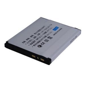 Softbank 831SH / ディズニーモバイル DM006SH 対応 SHBCC1 互換バッテリー|hori888