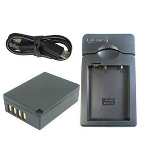 電圧:7.2V 容量:1200mAh タイプ:Li−Ion  純正対応型番 :BC-W126  保障...
