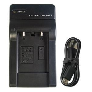 充電器(USBタイプ) ニコン(NIKON) EN-EL10 / NP-45 / NP-80 / Li-42B 対応 hori888