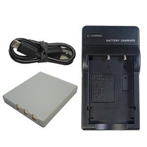 充電器セット フジフィルム(FUJIFILM) NP-40 / NP-40N / ペンタックス(PE...