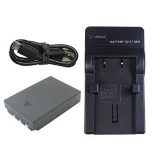 充電器セット オリンパス(OLYMPUS) Li-10B / Li-12B 互換バッテリー +充電器(USB) hori888