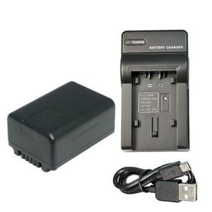 USB充電器セット パナソニック(Panasonic) VW-VBK180-K 互換バッテリー + 充電器(USBタイプ)|hori888